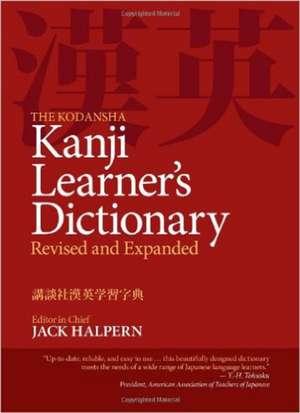 The Kodansha Kanji Learners Dictionary