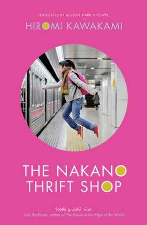 Nakano Thrift Shop