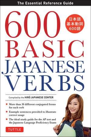 600 Basic Japanese Verbs imagine