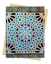 Alhambra Palace Tiles Greeting Card: Pack of 6