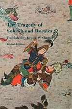 The Tragedy of Sohrab and Rostam