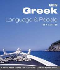 GREEK LANGUAGE AND PEOPLE CD 1-2 (NEW EDITION)