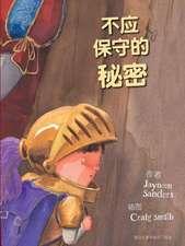 Bu Ying Bao Shou de Mi Mi