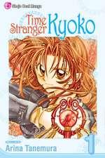 Time Stranger Kyoko, Volume 1