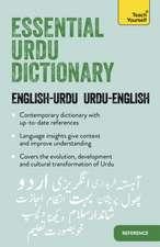 Essential Urdu Dictionary (Learn Urdu):  Revised (Learn Greek with the Michel Thomas Method)