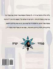 Hebrew Book - Pearl of Cooking - Part 2 - Rice Dishes