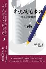 Chinese Hard-Tipped Pen Calligraphy Penmanship for Children - Running Script