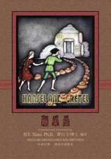 Hansel and Gretel (Simplified Chinese)