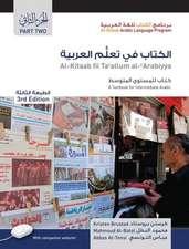 Al-Kitaab Fii Tacallum Al-Carabiyya:  Part Two