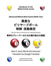 Advanced Billiard Ball Control Skills Test (Japanese):  Genuine Ability Confirmation for Dedicated Players