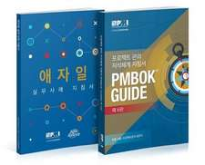 A Guide to the Project Management Body of Knowledge (PMBOK¿ Guide) and Agile Practice Guide Bundle (Korean Edition)