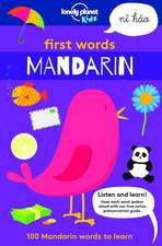 First Words - Mandarin