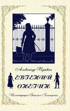 Eugene Onegin (Russian Edition)