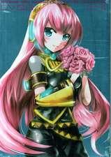Hatsune Miku Graphics: Character Collection CV03 - Megurine Luka Edition