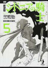 Knights Of Sidonia, Master Edition 5