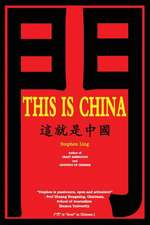 This Is China
