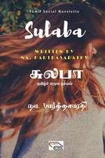 Sulaba