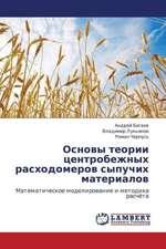 Osnovy teorii tsentrobezhnykh raskhodomerov sypuchikh materialov
