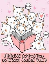 Japanese Composition Notebook College Ruled