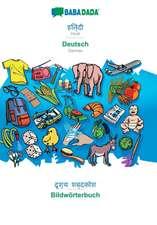 BABADADA, Hindi (in devanagari script) - Deutsch, visual dictionary (in devanagari script) - Bildwörterbuch