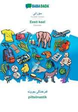 BABADADA, Kurdish Sorani (in arabic script) - Eesti keel, visual dictionary (in arabic script) - piltsõnastik