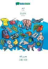 BABADADA, Urdu (in arabic script) - Korean (in Hangul script), visual dictionary (in arabic script) - visual dictionary (in Hangul script)