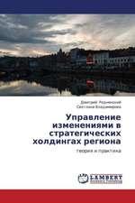 Upravlenie izmeneniyami v strategicheskikh kholdingakh regiona