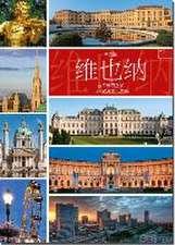 Wien. Chinesische Ausgabe