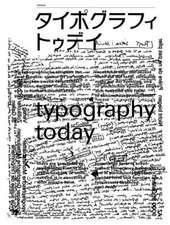 Typography Today