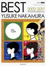 "Yusuke Nakamura ""best"""