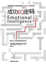 Emotional Intelligence 2.0 Eq:  Balancing Your Family, Faith and Work