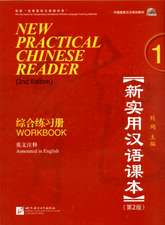 New Practical Chinese Reader 1, Workbook