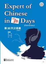 Ru, C: Expert of Chinese in 30 Days