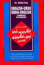 English-Urdu and Urdu-English Combined Dictionary