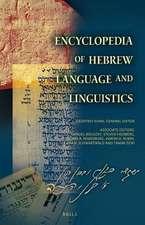 Encyclopedia of Hebrew Language and Linguistics (4 Vols.)