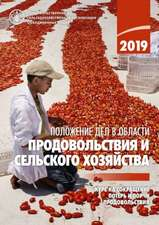 State of Food and Agriculture 2019 (Russian Edition)