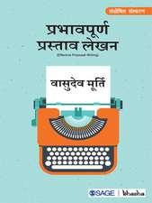 Prabhavpurna Prastaav Lekhan