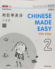 Chinese Made Easy for Kids 2 - workbook. Traditional character version