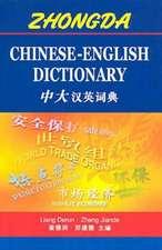 Zhongda Chinese-English Dictionary