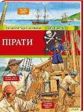 Enciklopedija maljuka vid 3 do 6/Pirati