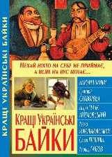Krashhi ukrains'ki bajki