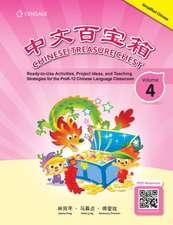 CHINESE TREASURE CHEST VOL 4 SC