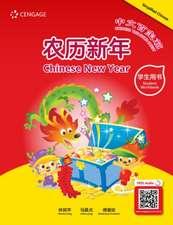 Chinese Treasure Chest: Chinese New Year (Student Workbook)